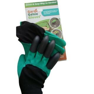 Градински ръкавици с накрайници | Макадамия 05