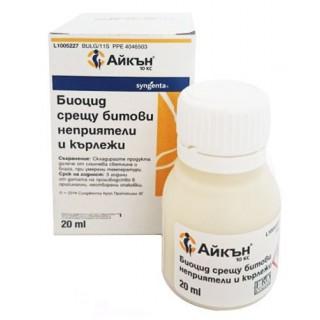 Айкън 10 КС - за борба с бълхи, кърлежи, дървеници, хлебарки, комари и други | Макадамия 05