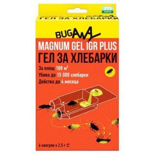 Магнум Гел ИГР Плюс за хлебарки | Макадамия 05