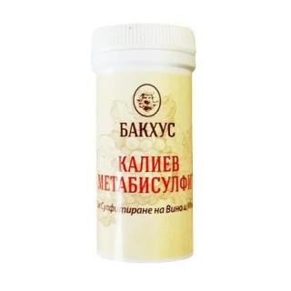 Калиев метабисулфит за сулфитиране на вино | Макадамия 05