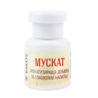Мускат - Ароматизираща добавка за ракия | Макадамия 05