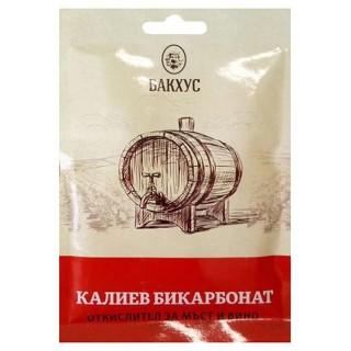 Откислител за вино - Калиев бикарбонат | Макадамия 05