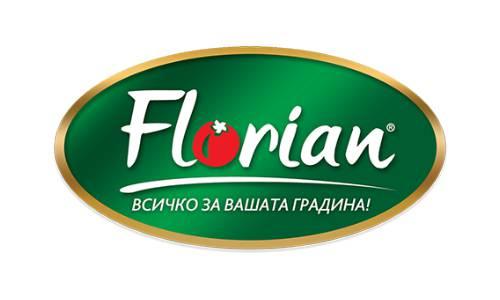 Флориан - Florian - висококачествени сортови семена   Макадамия 05