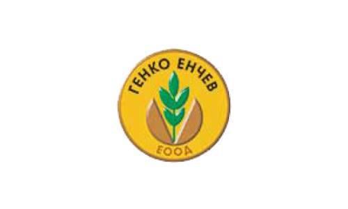 Зеленчукови семена Генко Енчев   Макадамия 05