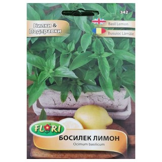 Семена Босилек лимон   Макадамия 05