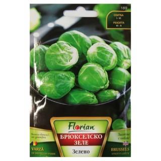 Семена зелено Брюкселско зеле Росела (Грьонингер) | Макадамия 05