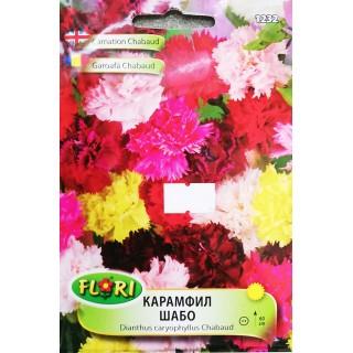Цветя Карамфил Шабо 1232 | Макадамия 05