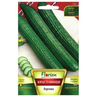 Семена салатни краставици Гергана | Макадамия 05