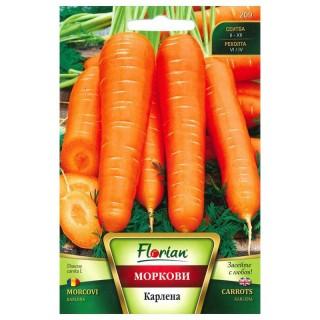 Семена Моркови Карлена | Макадамия 05