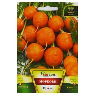 Семена Моркови Кръгли | Макадамия 05