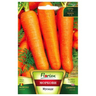 Семена Моркови Мускаде | Макадамия 05