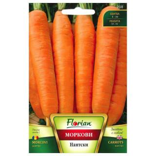 Семена Моркови Нантски | Макадамия 05