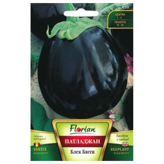 Семена Патладжан Блек Бюти | Макадамия 05