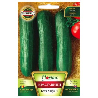 Семена салатни краставици Бета алфа | Макадамия 05
