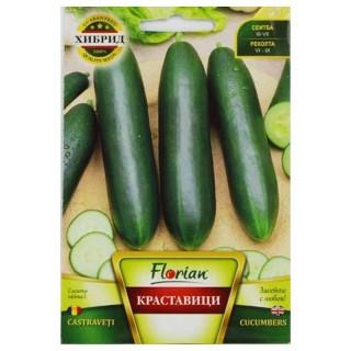 Семена салатни краставици Герлинде / Тимор F1 | Макадамия 05