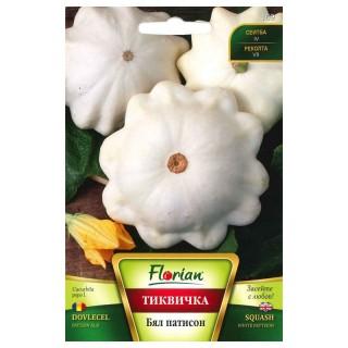 Семена Тиквички Патисон бял | Макадамия 05