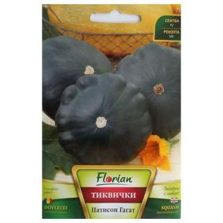 Семена Тиквички Патисон Тъмно зелен | Макадамия 05