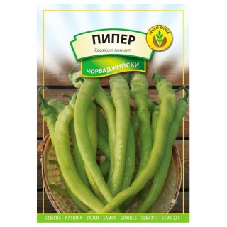 Семена пипер Чорбаджийски | Макадамия 05