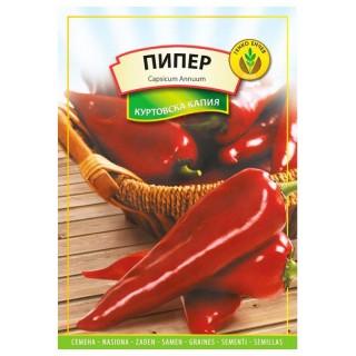 Семена пипер Куртовска капия | Макадамия 05
