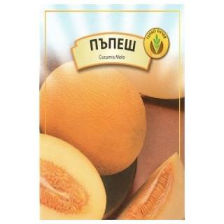 Семена пъпеш Десертен 5 | Макадамия 05