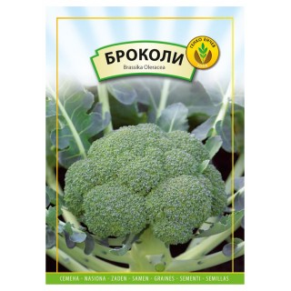 Семена Броколи Калабрезе | Макадамия 05