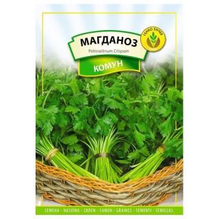 Семена магданоз Комун | Макадамия 05