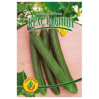 Семена краставици Сандра F1 | Макадамия 05
