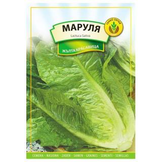 Семена Маруля Жълта красавица | Макадамия 05