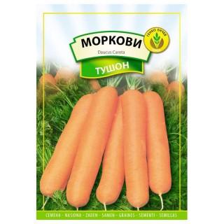Семена моркови Тушон | Макадамия 05