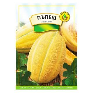 Семена Пъпеш Победител | Макадамия 05