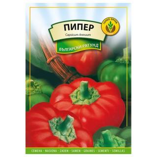 Семена пипер Български ратунд | Макадамия 05