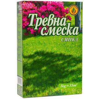 Тревна смеска Сянка | Макадамия 05