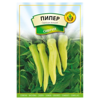 Семена Пипер Сиврия | Макадамия 05