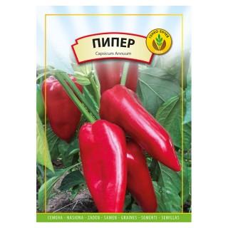 Семена Пипер Софийска капия | Макадамия 05