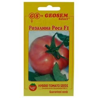 Семена Домати Розалина Роса F1 | Макадамия 05