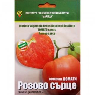 Семена Домати Розово сърце - ИЗК | Макадамия 05