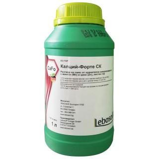 Калций - Форте СК течен тор за кисели, песъчливи или леки почви | Макадамия 05