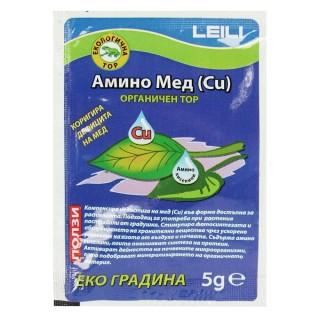 Амино мед (Cu) органичен тор за устойчивостта на стрес и болести | Макадамия 05