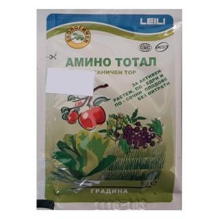 Амино тотал органичен тор за по-едри и по-сочни плодове | Макадамия 05