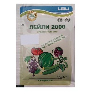 Лейли 2000 органичен тор за силен старт и по-едри плодове | Макадамия 05