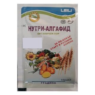 Нутри-алгафид органичен тор за по-добър старт и развити корени | Макадамия 05