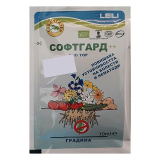 Софтгард органичен тор за устойчивост на болести и нематоди | Макадамия 05