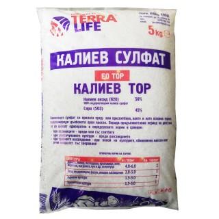 Калиев сулфат | Макадамия 05