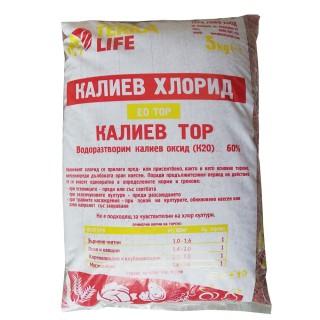 Калиев хлорид - калиев тор | Макадамия 05