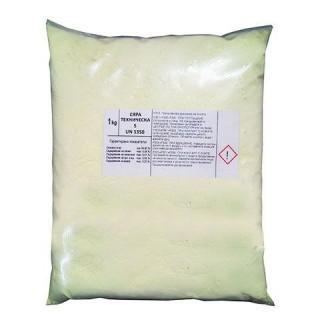 Сяра - техническа на прах | Макадамия 05